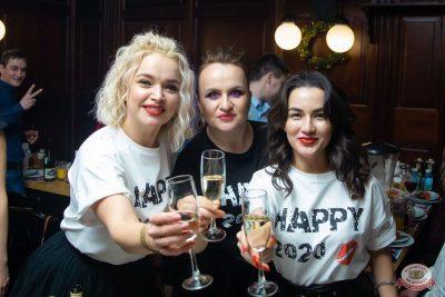 Новый год 2020: Bohemia Night, 1 января 2020 - Ресторан «Максимилианс» Казань - 80