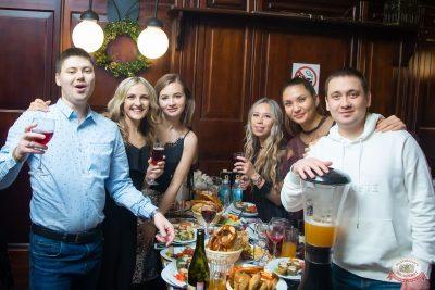 Новый год 2020: Bohemia Night, 1 января 2020 - Ресторан «Максимилианс» Казань - 81