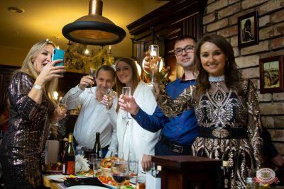 Новый год 2020: Bohemia Night, 1 января 2020 - Ресторан «Максимилианс» Казань - 82