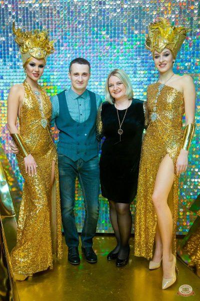 Новый год 2020: Bohemia Night, 1 января 2020 - Ресторан «Максимилианс» Казань - 9