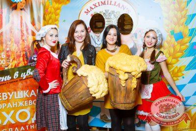 Октобер Рок-фест, 20 сентября 2014 - Ресторан «Максимилианс» Казань - 04