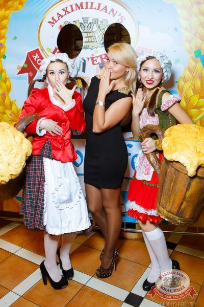 Октобер Рок-фест, 20 сентября 2014 - Ресторан «Максимилианс» Казань - 05