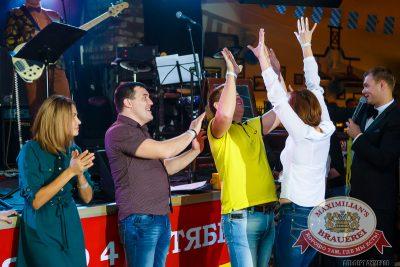 Октобер Рок-фест, 20 сентября 2014 - Ресторан «Максимилианс» Казань - 13