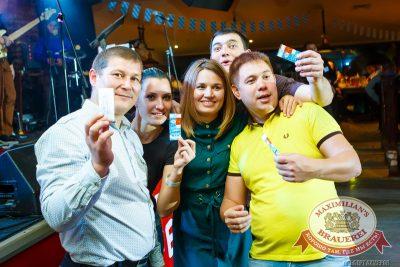 Октобер Рок-фест, 20 сентября 2014 - Ресторан «Максимилианс» Казань - 14