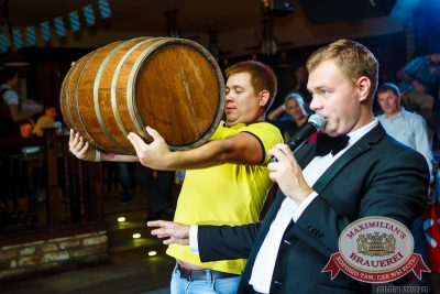 Октобер Рок-фест, 20 сентября 2014 - Ресторан «Максимилианс» Казань - 18