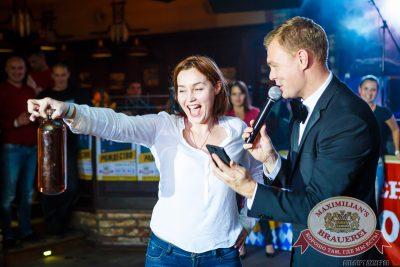 Октобер Рок-фест, 20 сентября 2014 - Ресторан «Максимилианс» Казань - 19