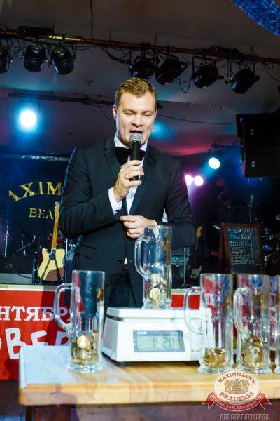 Октобер Рок-фест, 20 сентября 2014 - Ресторан «Максимилианс» Казань - 22