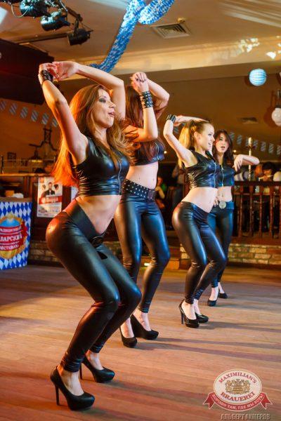 Октобер Рок-фест, 20 сентября 2014 - Ресторан «Максимилианс» Казань - 23