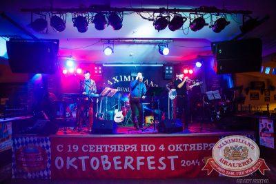 Октобер Рок-фест, 20 сентября 2014 - Ресторан «Максимилианс» Казань - 25