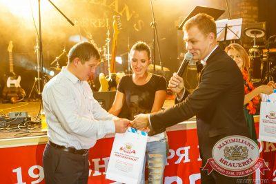Октобер Рок-фест, 20 сентября 2014 - Ресторан «Максимилианс» Казань - 29
