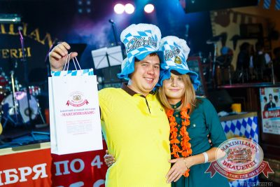 Октобер Рок-фест, 20 сентября 2014 - Ресторан «Максимилианс» Казань - 30