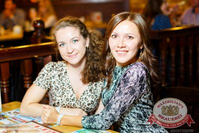 Октобер Рок-фест, 20 сентября 2014 - Ресторан «Максимилианс» Казань - 32