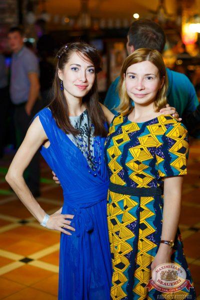 Октобер Рок-фест, 20 сентября 2014 - Ресторан «Максимилианс» Казань - 35