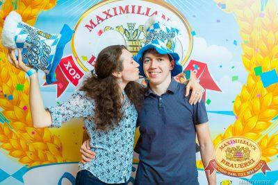 Октобер рок-фест, 27 сентября 2014 - Ресторан «Максимилианс» Казань - 01