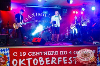 Октобер рок-фест, 27 сентября 2014 - Ресторан «Максимилианс» Казань - 02