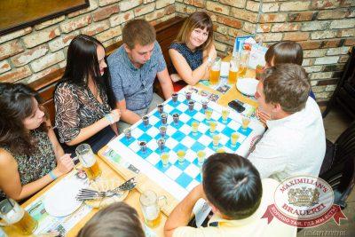 Октобер рок-фест, 27 сентября 2014 - Ресторан «Максимилианс» Казань - 03