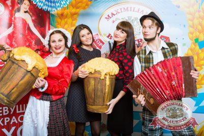 Октобер рок-фест, 27 сентября 2014 - Ресторан «Максимилианс» Казань - 04