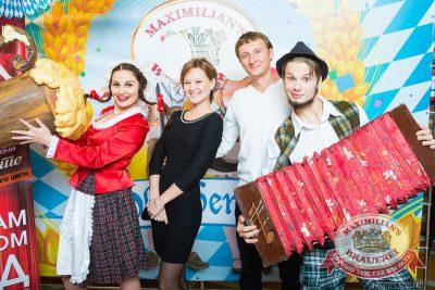 Октобер рок-фест, 27 сентября 2014 - Ресторан «Максимилианс» Казань - 05