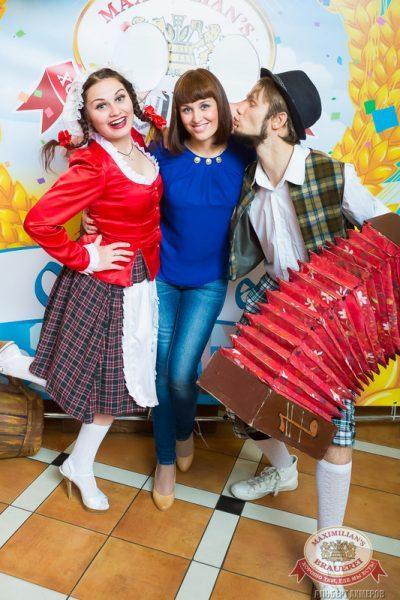 Октобер рок-фест, 27 сентября 2014 - Ресторан «Максимилианс» Казань - 06