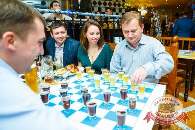 Октобер рок-фест, 27 сентября 2014 - Ресторан «Максимилианс» Казань - 10