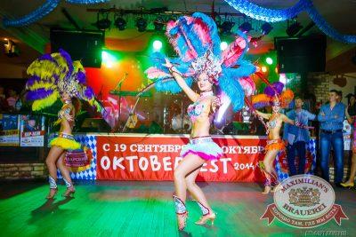 Октобер рок-фест, 27 сентября 2014 - Ресторан «Максимилианс» Казань - 11