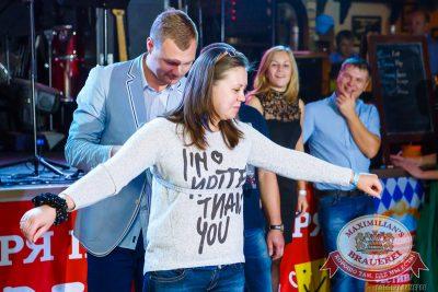 Октобер рок-фест, 27 сентября 2014 - Ресторан «Максимилианс» Казань - 13
