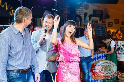 Октобер рок-фест, 27 сентября 2014 - Ресторан «Максимилианс» Казань - 15