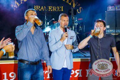 Октобер рок-фест, 27 сентября 2014 - Ресторан «Максимилианс» Казань - 16