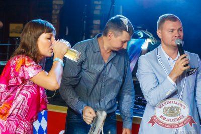 Октобер рок-фест, 27 сентября 2014 - Ресторан «Максимилианс» Казань - 17