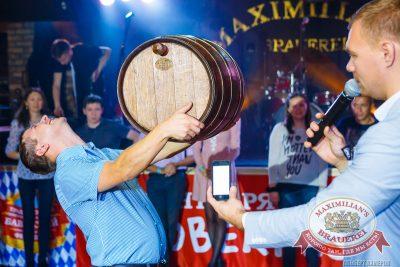 Октобер рок-фест, 27 сентября 2014 - Ресторан «Максимилианс» Казань - 22