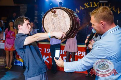 Октобер рок-фест, 27 сентября 2014 - Ресторан «Максимилианс» Казань - 24
