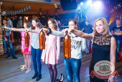 Октобер рок-фест, 27 сентября 2014 - Ресторан «Максимилианс» Казань - 25