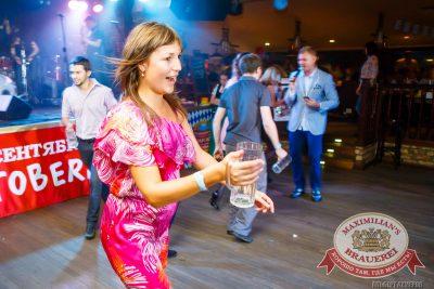 Октобер рок-фест, 27 сентября 2014 - Ресторан «Максимилианс» Казань - 27