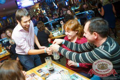 Октобер рок-фест, 27 сентября 2014 - Ресторан «Максимилианс» Казань - 28