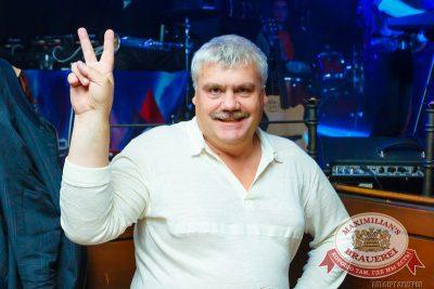 Октобер рок-фест, 27 сентября 2014 - Ресторан «Максимилианс» Казань - 32