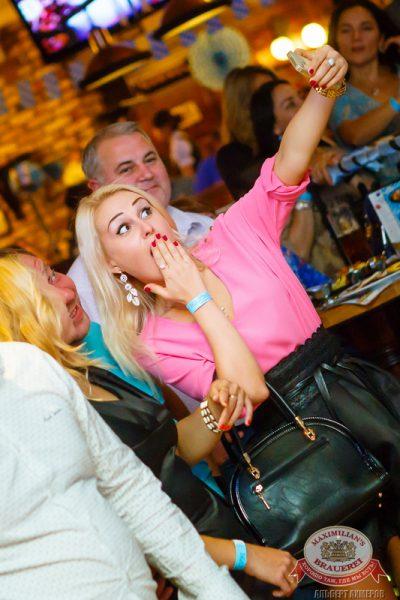 Октобер рок-фест, 27 сентября 2014 - Ресторан «Максимилианс» Казань - 34
