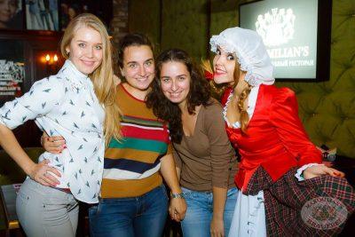 Октобер Рок-фест, 21 сентября 2013 - Ресторан «Максимилианс» Казань - 09