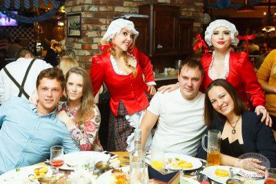 Октобер Рок-фест, 21 сентября 2013 - Ресторан «Максимилианс» Казань - 11