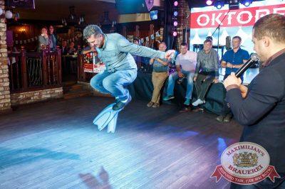 «Октоберфест-2017»: Бир Кинг, 20 сентября 2017 - Ресторан «Максимилианс» Казань - 12