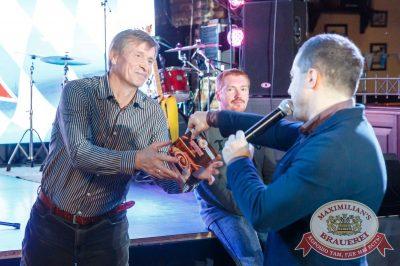 «Октоберфест-2017»: Бир Кинг, 20 сентября 2017 - Ресторан «Максимилианс» Казань - 13