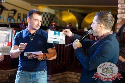 «Октоберфест-2017»: Бир Кинг, 20 сентября 2017 - Ресторан «Максимилианс» Казань - 15