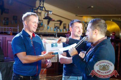 «Октоберфест-2017»: Бир Кинг, 20 сентября 2017 - Ресторан «Максимилианс» Казань - 16