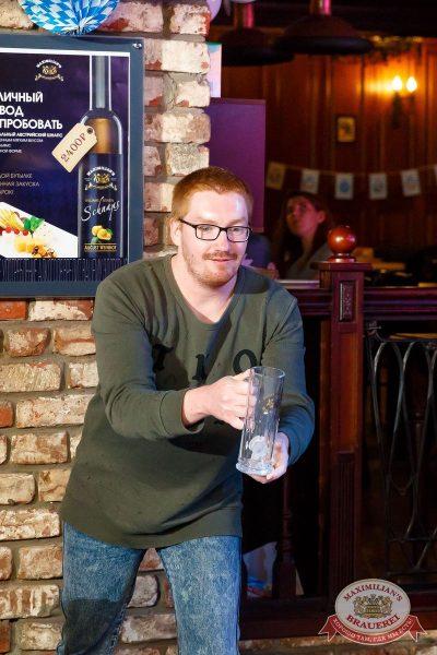 «Октоберфест-2017»: Бир Кинг, 20 сентября 2017 - Ресторан «Максимилианс» Казань - 19