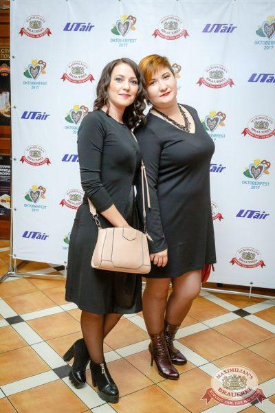 «Октоберфест-2017»: Бир Кинг, 20 сентября 2017 - Ресторан «Максимилианс» Казань - 2