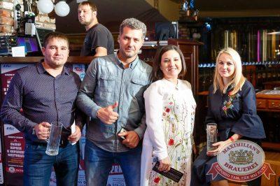 «Октоберфест-2017»: Бир Кинг, 20 сентября 2017 - Ресторан «Максимилианс» Казань - 25