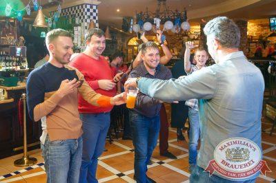 «Октоберфест-2017»: Бир Кинг, 20 сентября 2017 - Ресторан «Максимилианс» Казань - 28