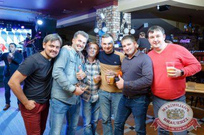 «Октоберфест-2017»: Бир Кинг, 20 сентября 2017 - Ресторан «Максимилианс» Казань - 30