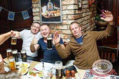 «Октоберфест-2017»: Бир Кинг, 20 сентября 2017 - Ресторан «Максимилианс» Казань - 33