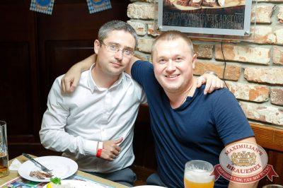 «Октоберфест-2017»: Бир Кинг, 20 сентября 2017 - Ресторан «Максимилианс» Казань - 38