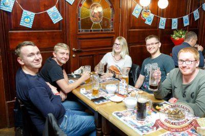 «Октоберфест-2017»: Бир Кинг, 20 сентября 2017 - Ресторан «Максимилианс» Казань - 39